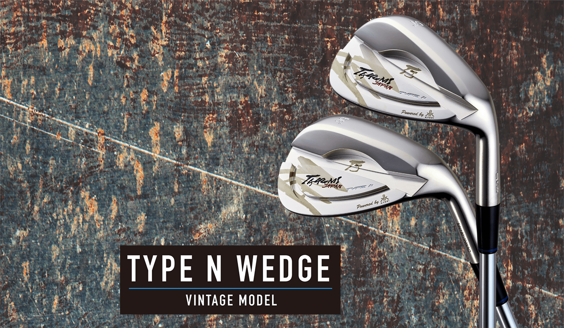 TYPE N WEDGE